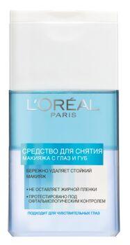 LOREAL   Средство для снятия водостойкого макияжа с глаз и губ 125 мл.