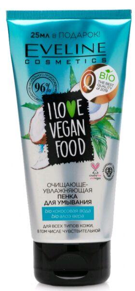 EVELINE   I LOVE VEGAN FOOD  Очищающе-увлажняющая пенка для умывания 175 мл.