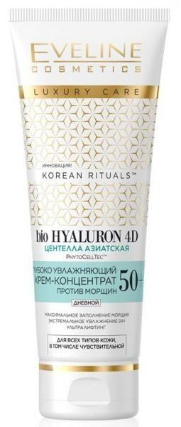 EVELINE   KOREAN RITUALS 50+  Глубоко увлажняющий крем - концентрат против морщин для всех типов кожи - дневной  50 мл.