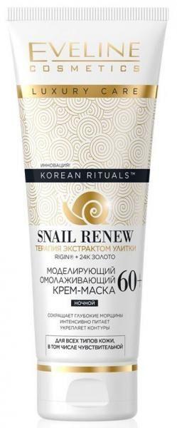 EVELINE   KOREAN RITUALS 60+  Моделирующий омолаживающий крем - маска для всех типов кожи - ночной  50 мл.