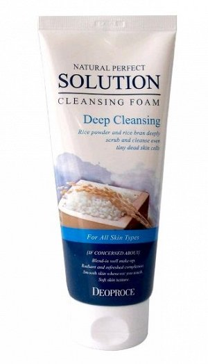 "DEOPROCE   NATURAL PERFECT SOLUTION CLEANSING FOAM - DEEP CLEANSING  Пенка для умывания с ""Рисовой водой"" 170 г."
