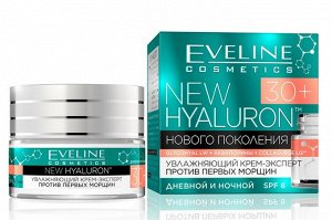 EVELINE   NEW HYALURON 4D 30+  Ультраувлажняющий эксперт-крем против первых морщин 50 мл.