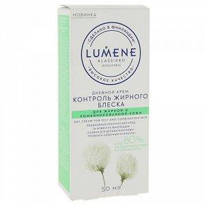"""LUMENE   KLASSIKKO  Дневной крем для жирной и комбинированной кожи """"Контроль жирного блеска""""  50 мл."""
