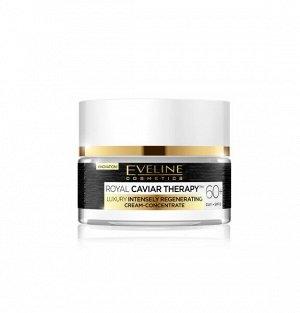 EVELINE   ROYAL CAVIAR THERAPY 60+  Эксклюзивный крем-концентрат повышающий плотность кожи - день 50 мл.