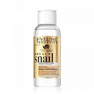 EVELINE   ROYAL SNAIL  Интенсивно восстанавливающая мицеллярная вода 3в1 100 мл.