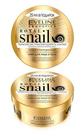 EVELINE   ROYAL SNAIL  Концентрированный питательно-регенерирующий крем для лица и тела 200 мл.