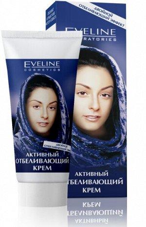 EVELINE   АКТИВНЫЙ ОТБЕЛИВАЮЩИЙ КРЕМ  Двойной отбеливающий эффект для кожи лица  50 мл.