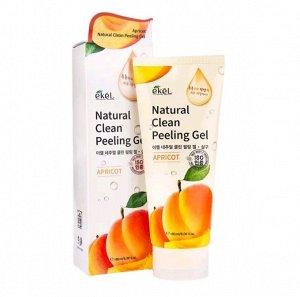 "EKEL   NATURAL CLEAN PEELING GEL - APRICOT  Гель-пилинг для лица с ""Экстрактом абрикоса"" 180 мл."