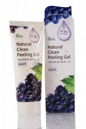 """EKEL   NATURAL CLEAN PEELING GEL - GRAPE  Гель-пилинг для лица с """"Экстрактом черного винограда"""" 180 мл."""