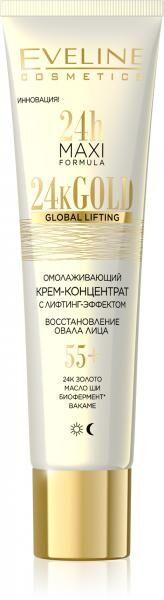 EVELINE   24H MAXI FORMULA - 24K GOLD  Омолаживающий крем-концентрат с лифтинг-эффектом 55+ - дневной и ночной  40 мл.