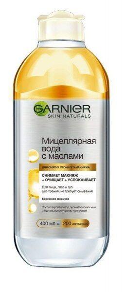 GARNIER   ОСНОВНОЙ УХОД  Мицеллярная вода с маслами  400 мл.
