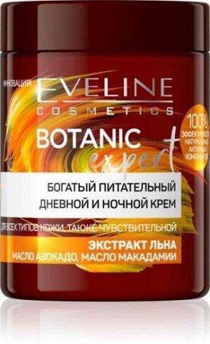 """EVELINE   BOTANIC EXPERT  Богатый питательный дневной и ночной крем """"Экстракт льна, масло авокадо, масло макадами"""" 100 мл."""