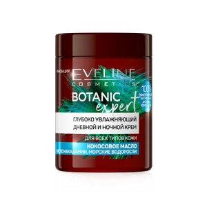 """EVELINE   BOTANIC EXPERT  Глубоко увлажняющий дневной и ночной крем """"Кокосовое масло, масло макадамии и морские водоросли"""" 100 мл."""