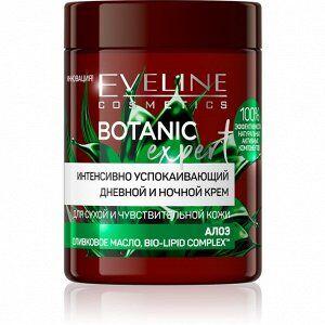 """EVELINE   BOTANIC EXPERT  Интенсивно успокаивающий дневной и ночной крем """"Алое и оливковое масло"""" 100 мл."""