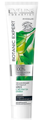 EVELINE   BOTANIC EXPERT  Увлажняющий пептидный крем для лица с экстрактом оливки - дневной, 125 мл.