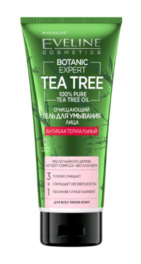 """EVELINE   BOTANIC EXPERT - TEA TREE  Очищающий гель для умывания лица """"Антибактериальный"""" 3в1  175 мл."""
