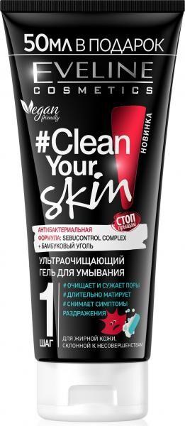EVELINE   CLEAN YOUR SKIN  Ультраочищающий гель для умывания 200 мл.