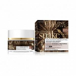 EVELINE   EXCLUSIVE SNAKE 60+  Эксклюзивный крем-концентрат ультравосстановление  50 мл.