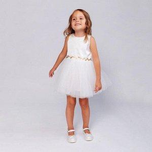 Платье для девочки MINAKU: Party dress цвет белый, рост 98