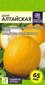 Дыня Алтайская/Сем Алт/цп 0,5 гр.