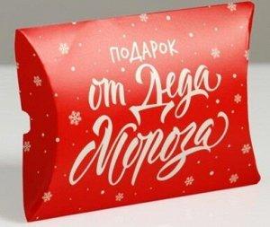 """Коробка сборная фигурная """"Подарок от Деда Мороза"""" 11*8*2 см"""