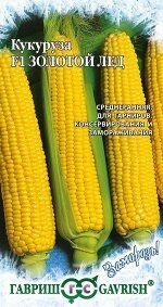 Поступление семян!! Успейте купить! — Кукуруза ЦП — Семена овощей
