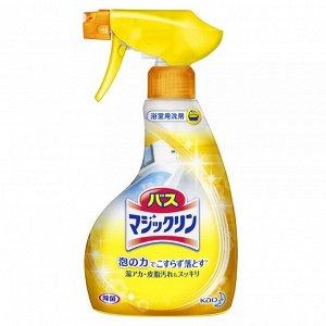 "KAO ""Magiclean"" Чистящая спрей-пена для ванной комнаты 380 мл"