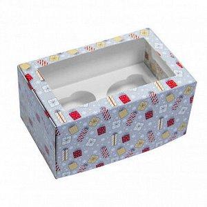 """Коробка для 2 капкейков """"Подарки"""", с окном"""