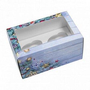 """Коробка для 2 капкейков """"С Новым годом"""", с окном"""