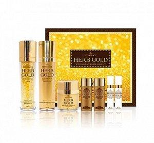 Набор антивозрастных средств  Estheroce Herb Gold Whitening & Wrinkle Care Set