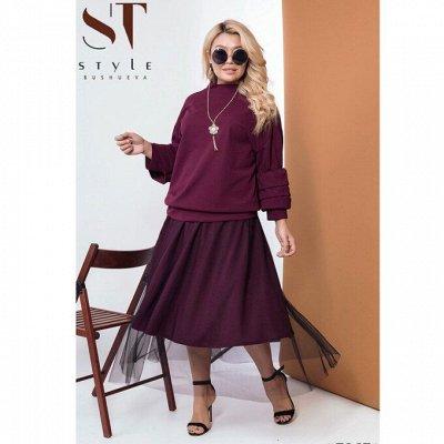 ❤《Одежда SТ-Style》Красивые наряды! Готовимся к Новому Году! — 48+: Костюмы с юбками — Костюмы