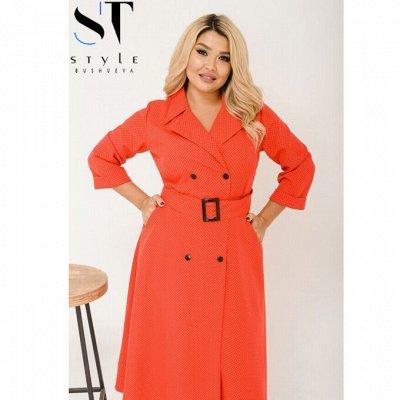 ❤《Одежда SТ-Style》Красивые наряды! Готовимся к Новому Году! — 48+: Платья! Свежие новинки — Большие размеры