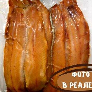 Филе Сельди подкопченное (бабочка 🦋)