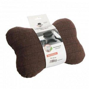 Подушка автомобильная косточка, на подголовник, лен, коричневый, 16х24 см