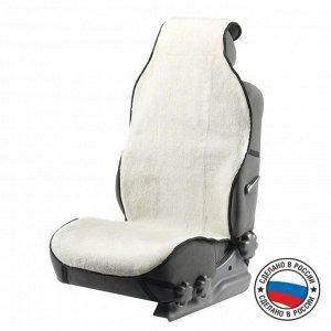 Накидка на переднее сиденье, искусственный мех, размер 55 х 145 см, белый