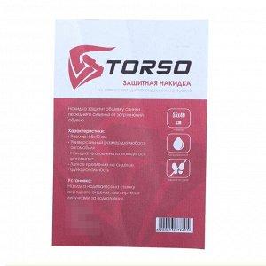 Накидка-незапинайка TORSO, 55х40 см, пленка ПВХ