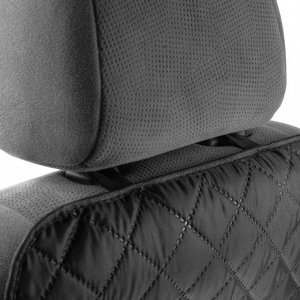 Накидка-незапинайка на спинку, с карманом, оксфорд, ромб, черный, размер: 60х40 см