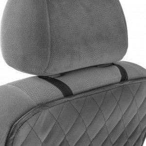 Накидка-незапинайка на спинку сиденья, экокожа, ромб, черный, размер: 60х40 см