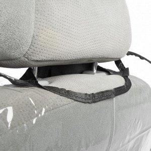 Накидка-незапинайка на спинку сиденья 58х42 см, черная окантовка, прозрачная