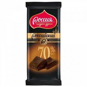 Шоколад Россия горький 70% какао, 90г