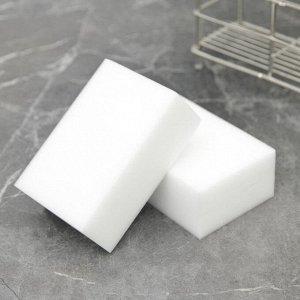 Губка меламиновая для удаления пятен, (набор 2 шт) 9х6х3 см