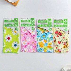 Салфетка для уборки Доляна «Яркие цветы», 25?25 см, цвет МИКС