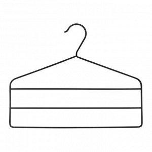 Вешалка для брюк, цвет черный СТРЮКИС