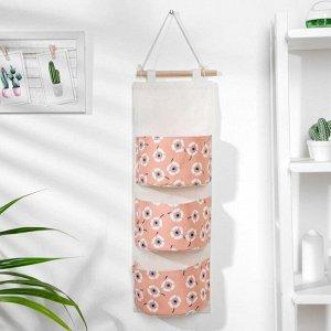 Органайзер с карманами подвесной «Цветочки», 3 кармана, 61?20 см, цвет розовый