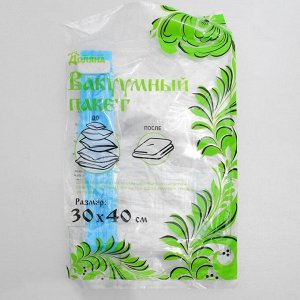 Вакуумный пакет для хранения вещей, 30?40 см, прозрачный