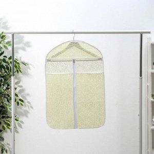 Чехол для одежды   «Фло», 45?70 см, цвет бежевый 5193751