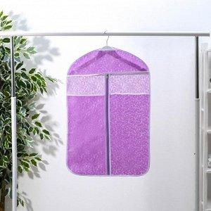 Чехол для одежды Доляна «Фло», 45?70 см, цвет фиолетовый