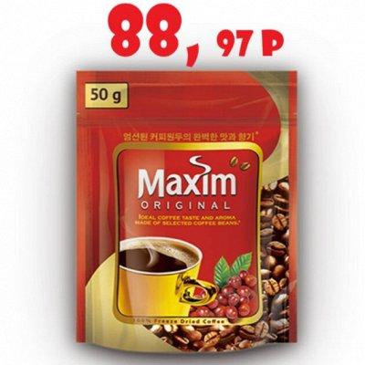 Сладости 🍫для вашей радости☕️ — Кофе , оно и в Африке Кофе — Растворимый кофе