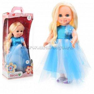 Кукла Анна праздничная 2 со звуком