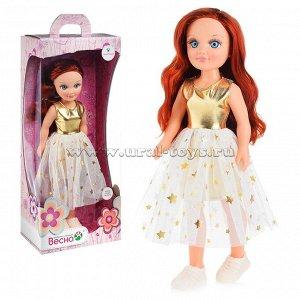 Кукла Анастасия, золотая звезда , со звуком
